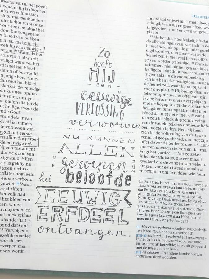biblejournaling hebreeen 9