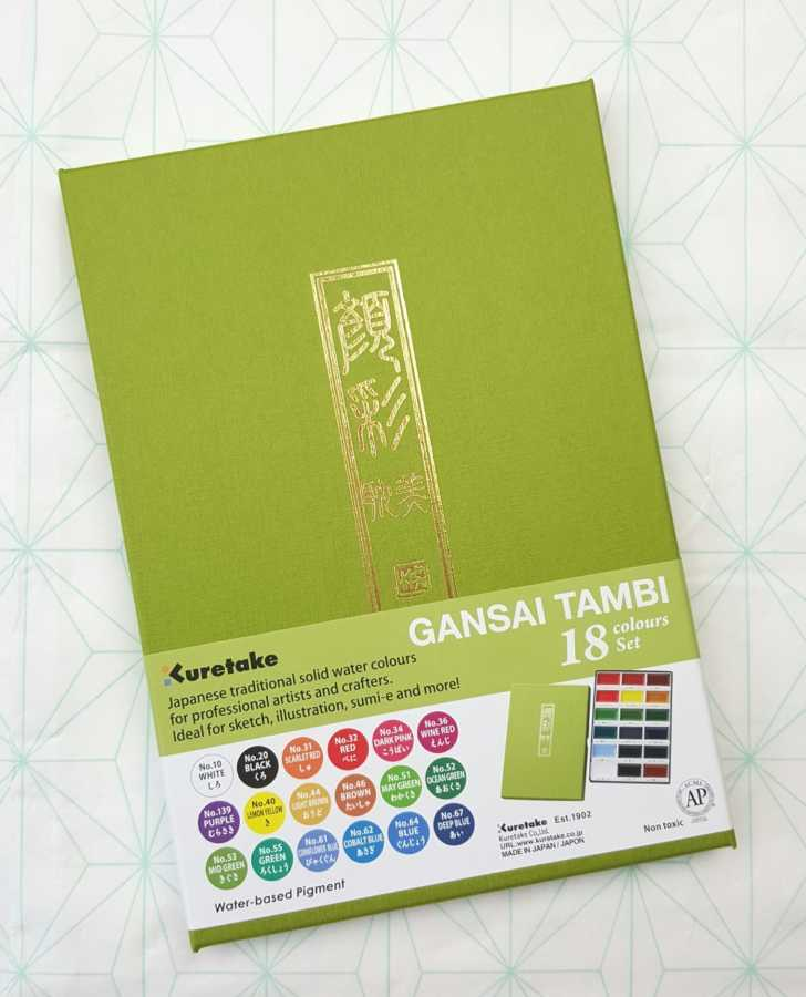 gansai tambi 18 water colours