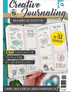 creative journaling tijdschrift