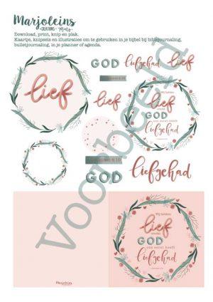Printable 1 Johannes 4:19 Wij hebben lief omdat Hij ons eerst heeft liefgehad